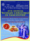 January 13, 2013:  Celebrating Russian Christmas with the Vancouver Russian Community.